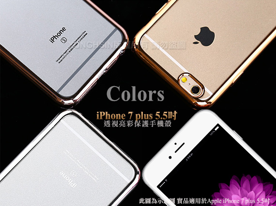 Color Apple iPhone 7 Plus 5.5�T �z��G�m�O�@�����(�g����)-�ӫ~²����1