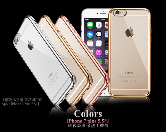 Color Apple iPhone 7 Plus 5.5�T �z��G�m�O�@�����(�g����)-�ӫ~²����8