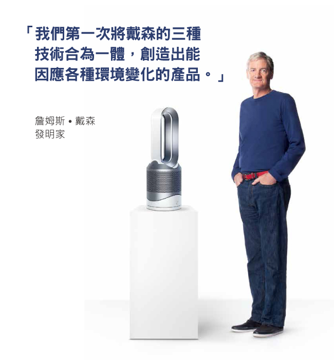 dyson pure hot+cool HP01 �Ů�M�b�D�x��y���W��(��)-�ӫ~²����2