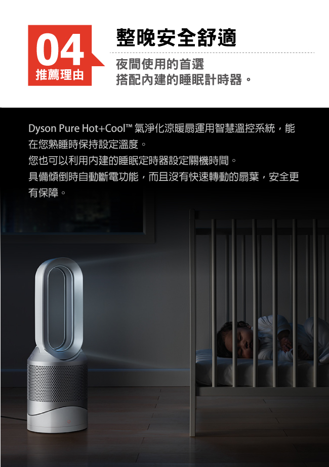 dyson pure hot+cool HP01 �Ů�M�b�D�x��y���W��(��)-�ӫ~²����7