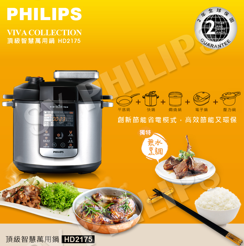 �i���Q�� PHILIPS�j���Ŵ��z�U����(HD2175)-�ӫ~²����1