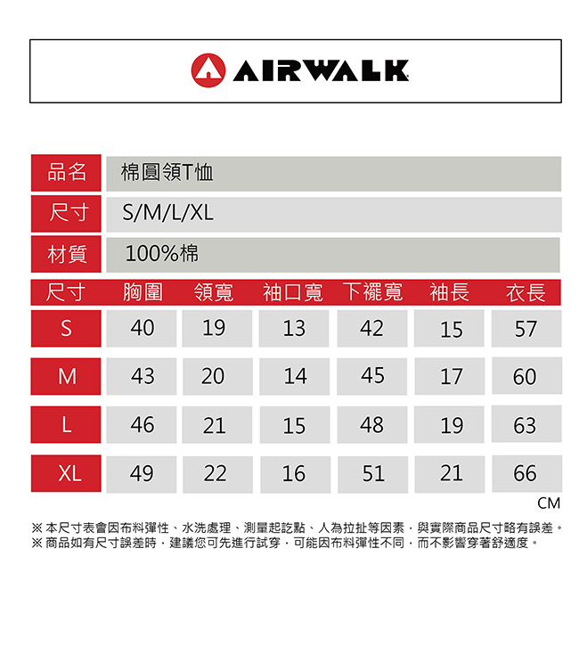 AIRWALK(�k) - �����t�C����g�� �L��T�� - �����(S)-�ӫ~�W��