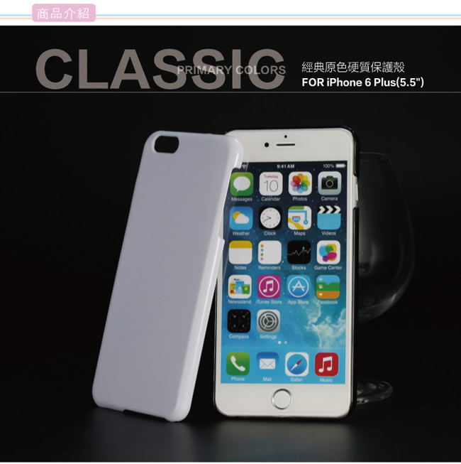�iMyshell�jApple iPhone6 Plus (5.5�T)�g����w��O�@��(��)-�ӫ~²����1