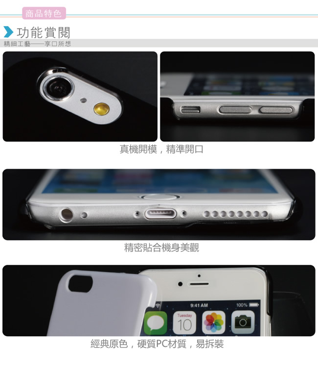 �iMyshell�jApple iPhone6 Plus (5.5�T)�g����w��O�@��(��)-�ӫ~²����4