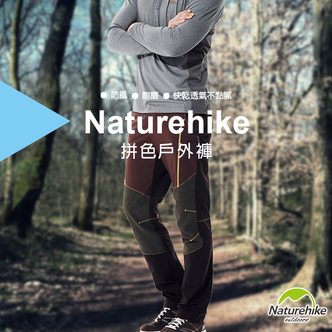 Naturehike ���𶢿� �t���� ��~�� �k��(�x��)(XL)-�ӫ~²����1