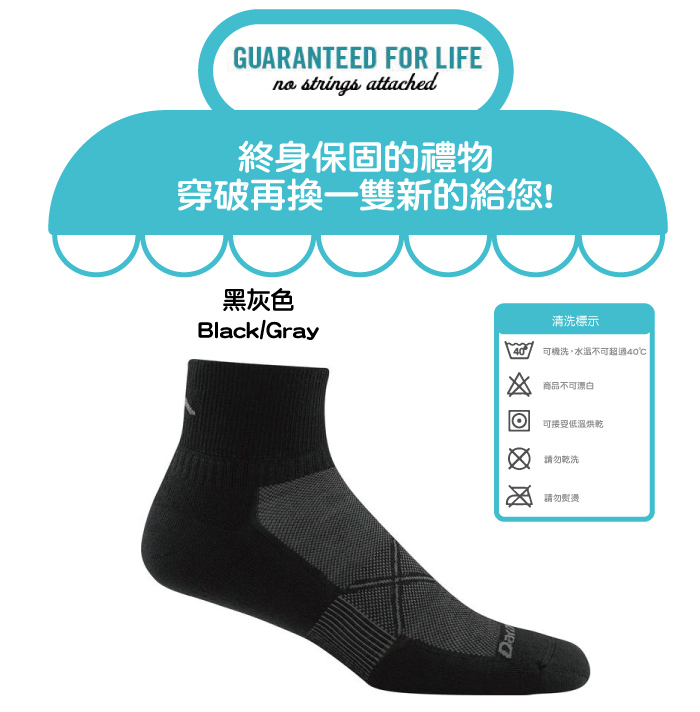 【美國DARN TOUGH】 1/4 Sock Ultra-Light黑/灰色-2入(M)-商品簡介圖1