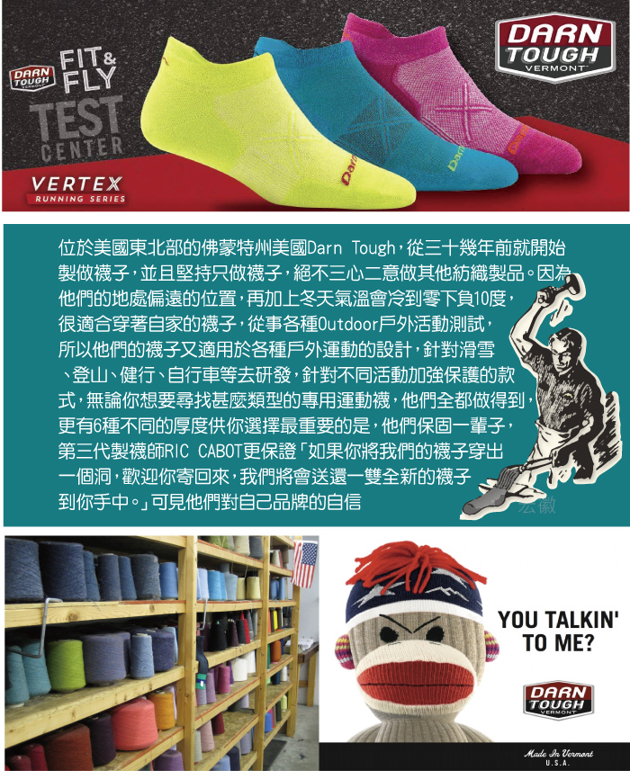 【美國DARN TOUGH】 1/4 Sock Ultra-Light黑/灰色-2入(M)-商品簡介圖7