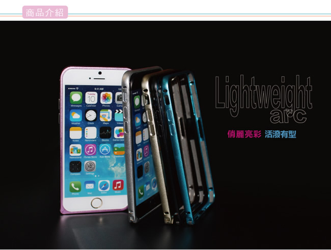 �iMyshell�jApple iPhone6 (4.7�T)�꩷����ݫO�@���(����)-�ӫ~²����1