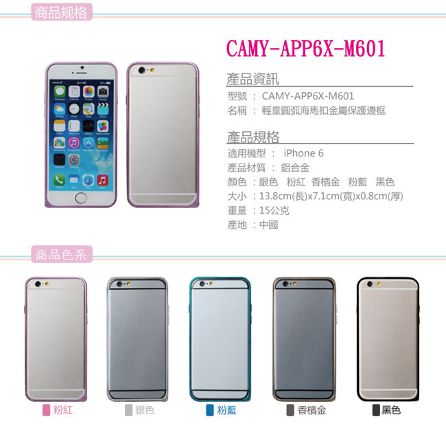 �iMyshell�jApple iPhone6 (4.7�T)�꩷����ݫO�@���(����)-�ӫ~²����5