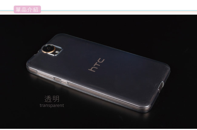 �iMyshell�jHTC One(E9+) �M�s���z�n��O�@��-�ӫ~²����5