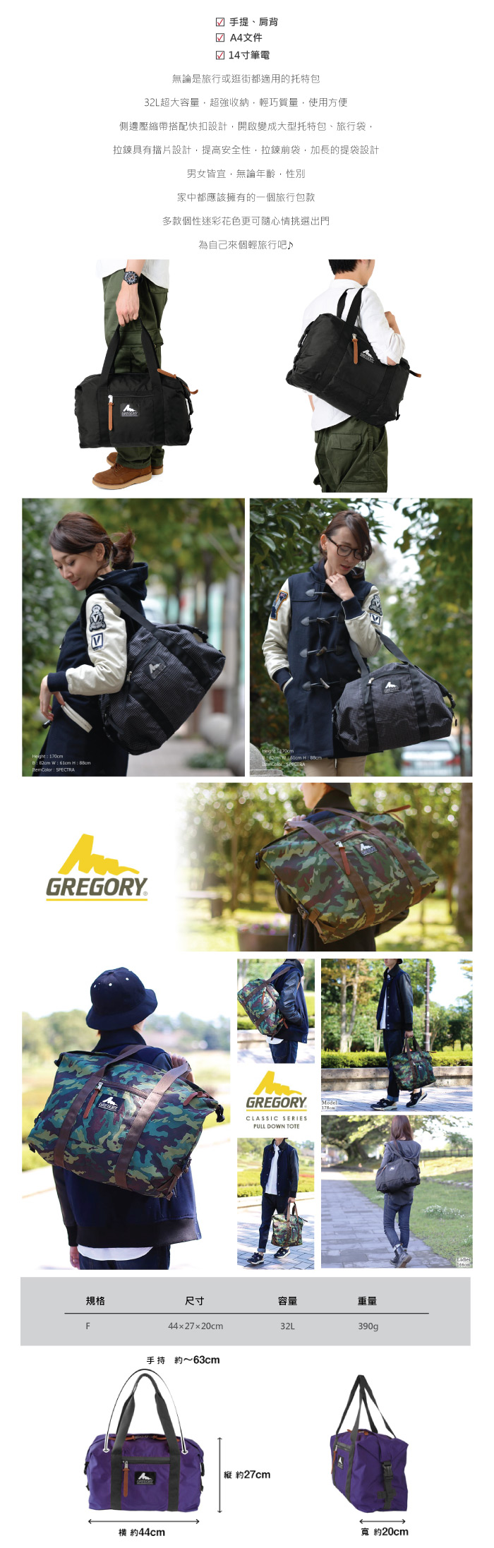 �i���Gregory�jPull Down Tote��t�𶢦��S�]32L-�¦�-�ӫ~²����2