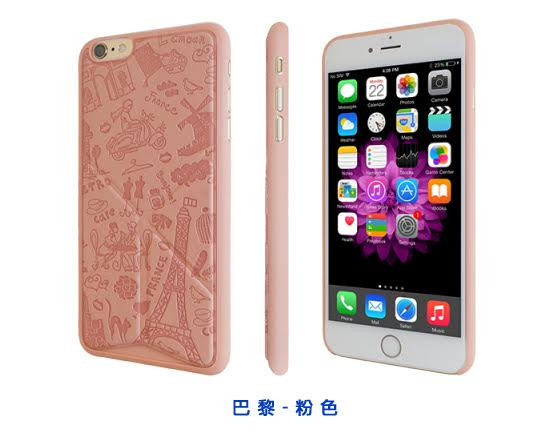 Ozaki O!coat 0.3+Travel Versatile for iPhone6s/6(巴黎(粉色))-商品簡介圖4
