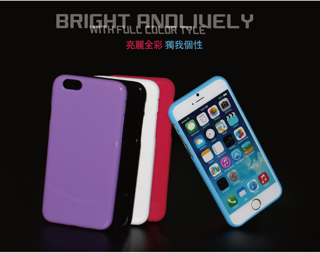 �iMyshell�jApple iPhone6/6S (4.7�T)�G�R���m�n��O�@��(����)-�ӫ~²����2
