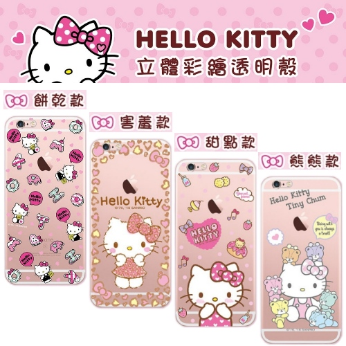 �iHello Kitty�jSamsung Galaxy J7 / SM-J700 ����mø�z��O�@�n(�氮)-�ӫ~²����2