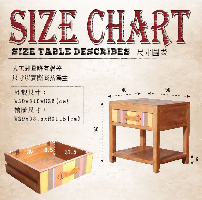 【ALMI】DOCKER BAYADERE-BEDSIDE 1 DRAWER 床頭櫃-商品規格