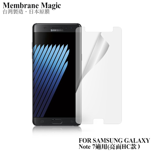 �]�O Samsung Galaxy Note 7 ���z��ܨ�ù��O�@�K-�ӫ~²����4