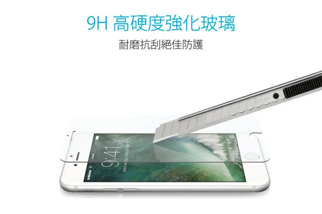 Just Mobile Xkin Tempered Glass for iPhone 7 �����O�@�K-�ӫ~²����5