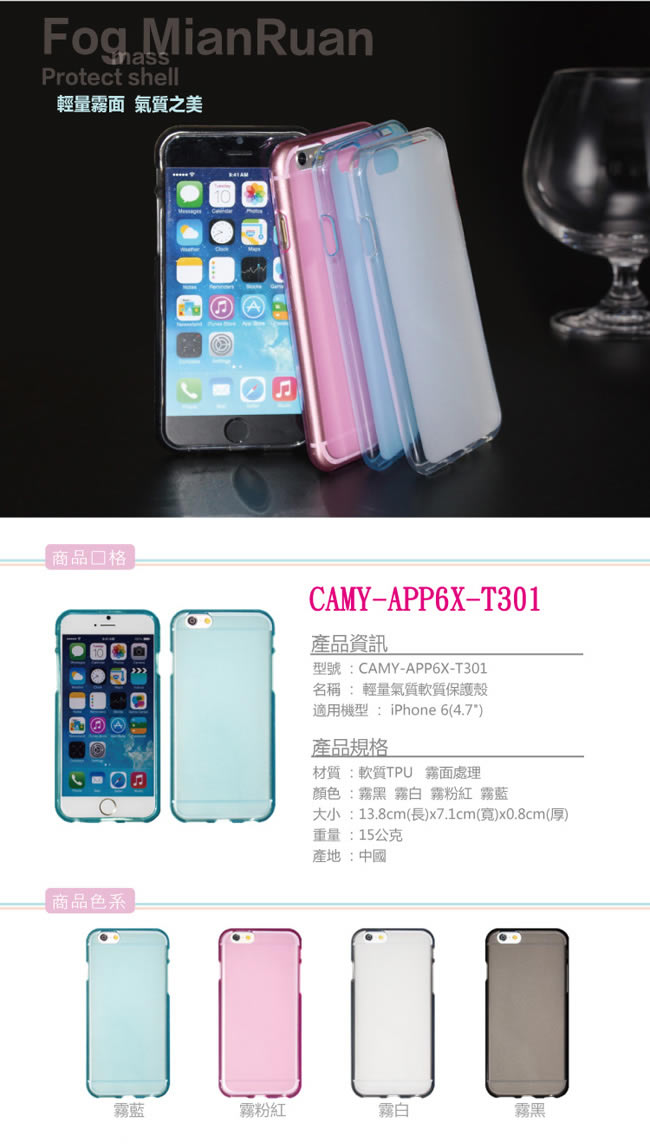�iMyshell�jApple iPhone6/6S (4.7�T)���q���n��O�@��(���)-�ӫ~²����3
