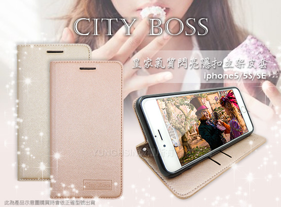CB iPhone 5 / 5S / SE �Ӯa���{�G�����߬[�֮M(������)-�ӫ~²����1