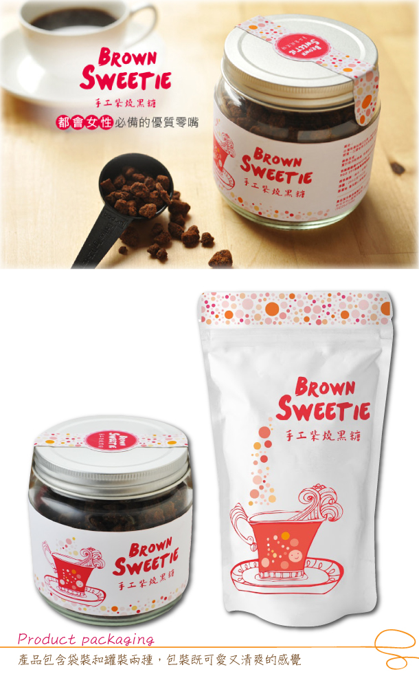 ���b�[�� Brown Sweetie ��u��N�¿} (250g/�U)-�ӫ~²����1