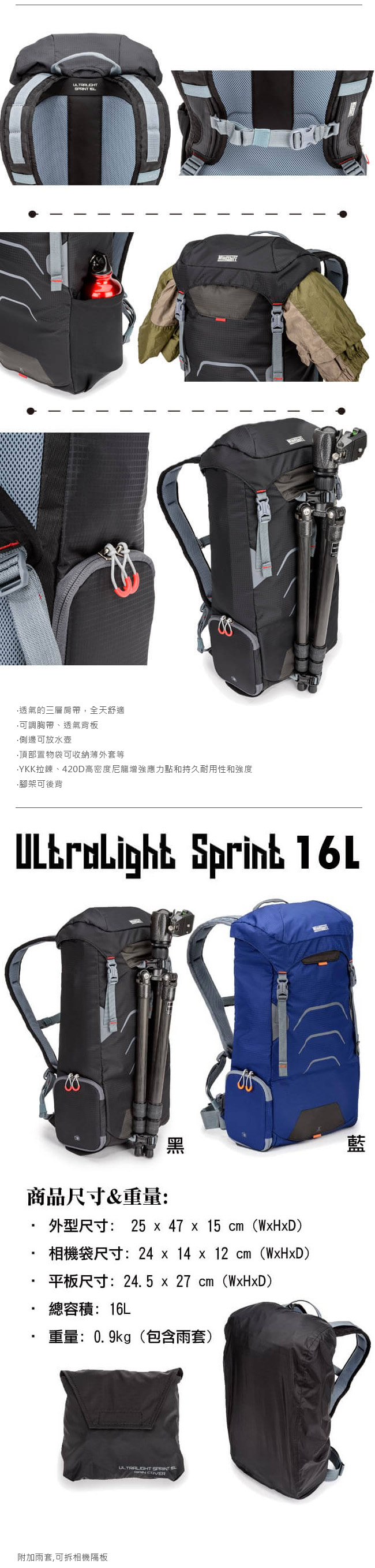 �iMindShift Gear�Ҽw�h�jMS301 UltraLight�B�ʥ𶢾���]16L(�ǥ���)-�ӫ~²����4