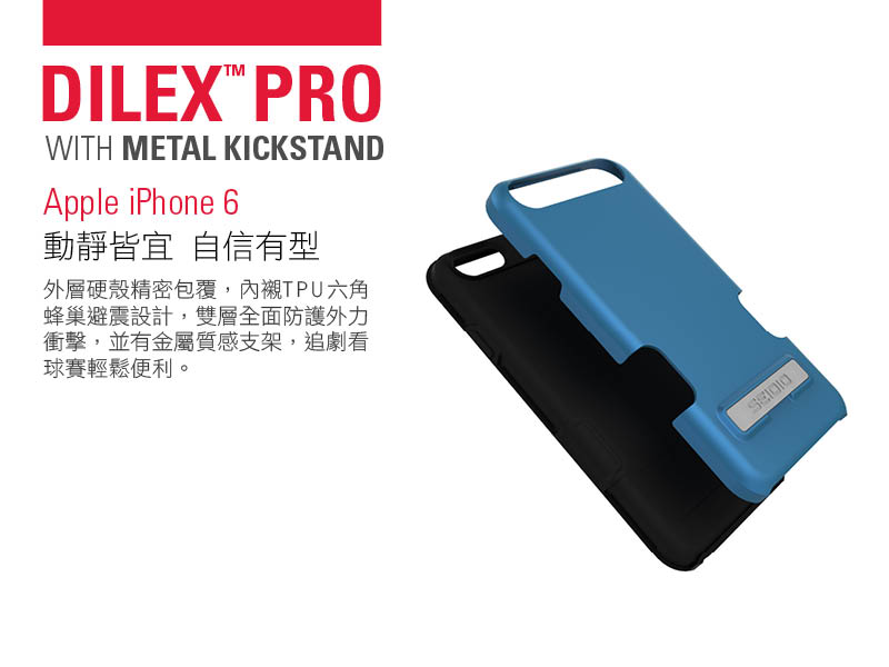 SEIDIO DILEX Pro �M�~����h�O�@�� for Apple iPhone 6 /6s(�ɩ|��)-�ӫ~²����1