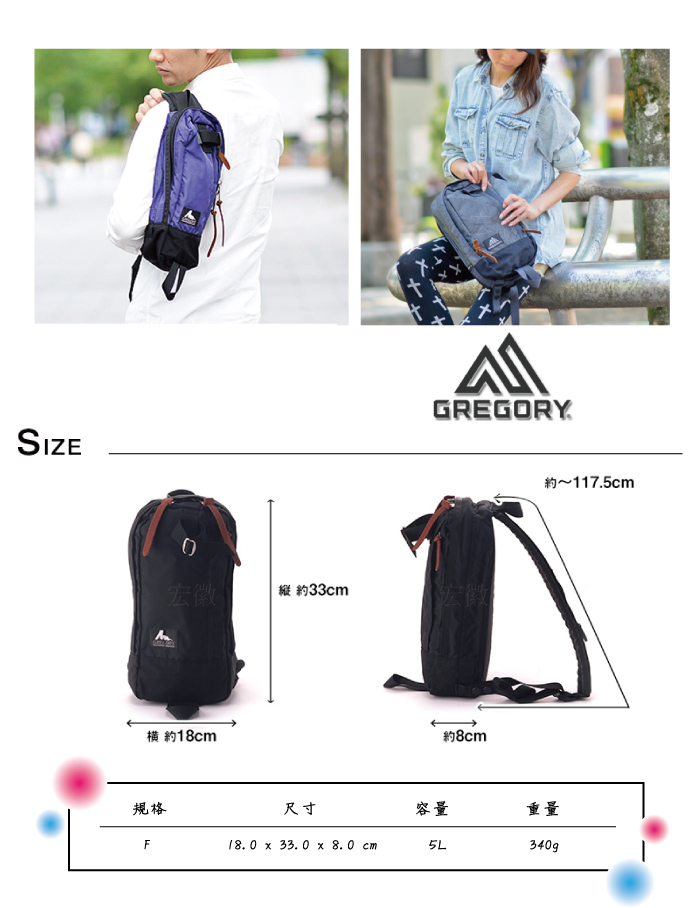 �i���Gregory�jSwitch Sling��t�𶢱תӥ]-�����-�ӫ~²����3