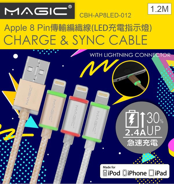MAGIC Apple 8Pin ��t�{�� LED��ܿO�ǿ�s´�u(1.2M)(�Ȧ�)-�ӫ~²����1