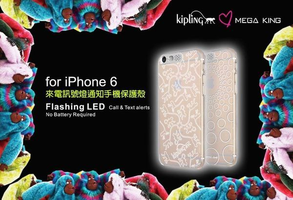 APPLE iPhone 6/6S Kipling Love MEGA KING LED訊號燈保護殼(Kipling Love)-商品簡介圖1