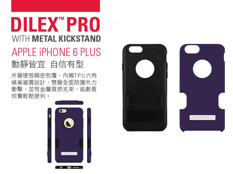 SEIDIO DILEX Pro �M�~����h�O�@�� for iPhone 6/6s Plus(�ɩ|��)-�ӫ~²����1