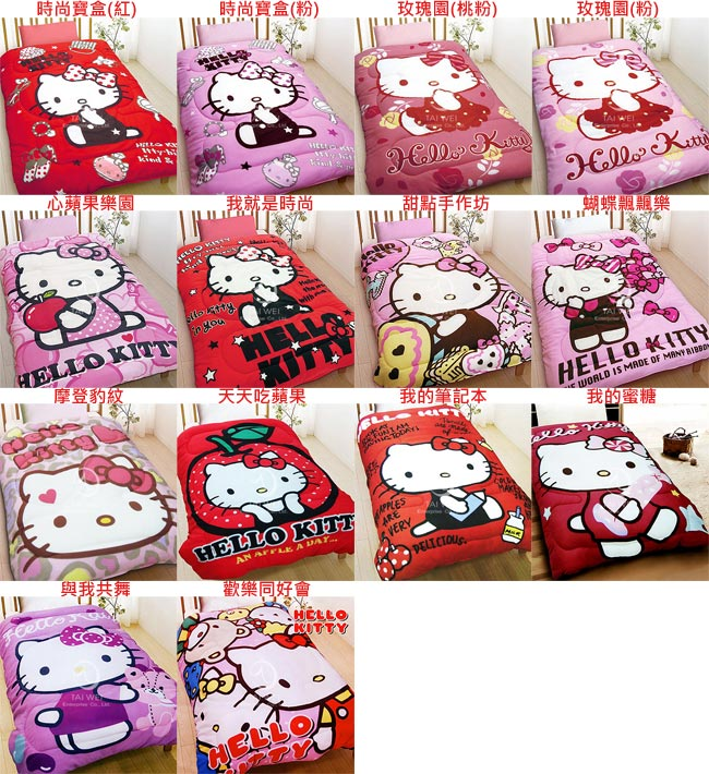 ���1380���iHello Kitty�j �x�x�p��Q(14�����)(�ѤѦYī�G)-�ӫ~²����1