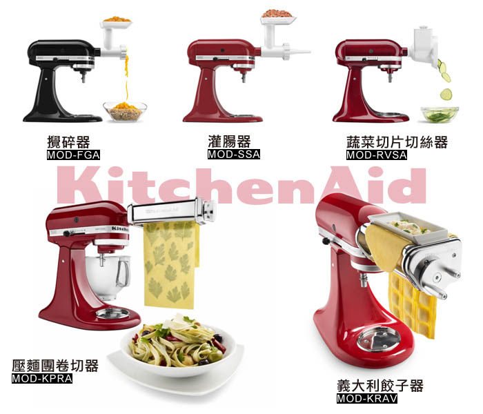 (�����)���KitchenAid 4.73L���Y���ͩվ�(KSM150)(tiffany ��)-�ӫ~²����3