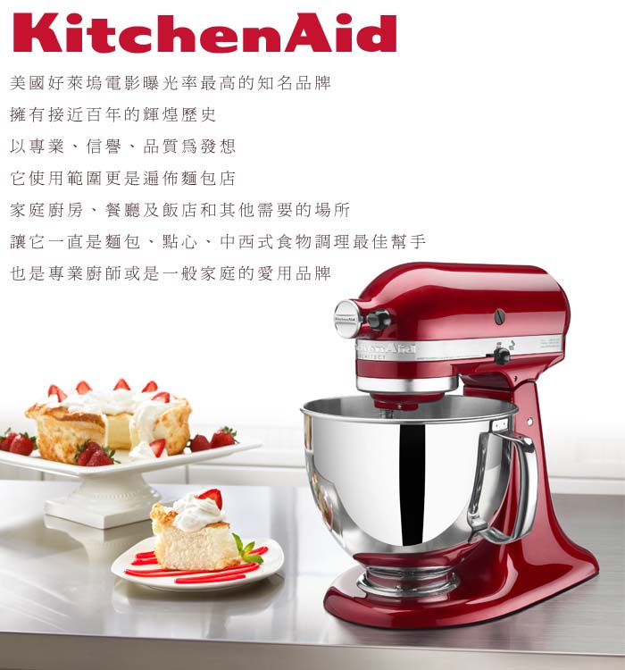 (�����)���KitchenAid 4.73L���Y���ͩվ�(KSM150)(tiffany ��)-�ӫ~²����4