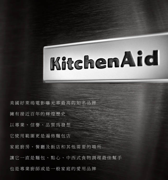 (�����)���KitchenAid 4.73L���Y���ͩվ�(KSM150)(tiffany ��)-�ӫ~²����5