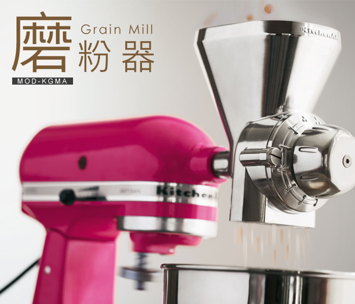 (�����)���KitchenAid 4.73L���Y���ͩվ�(KSM150)(tiffany ��)-�ӫ~²����8