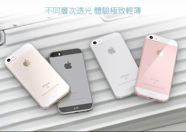 Just Mobile TENC iPhone SE/5/5s ���s��۰ʭ״_�O�@��(��z��)-�ӫ~²����1