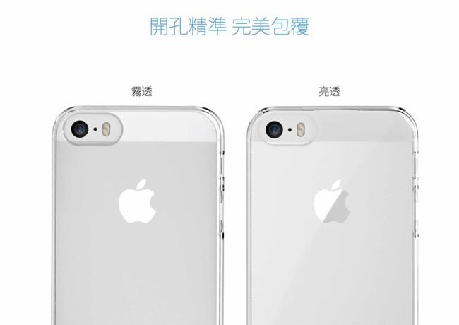 Just Mobile TENC iPhone SE/5/5s ���s��۰ʭ״_�O�@��(��z��)-�ӫ~²����3