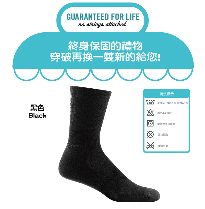 【美國DARN TOUGH】Coolmax 1/4 Sock Ultra-Light 黑色-2入(L)-商品簡介圖1