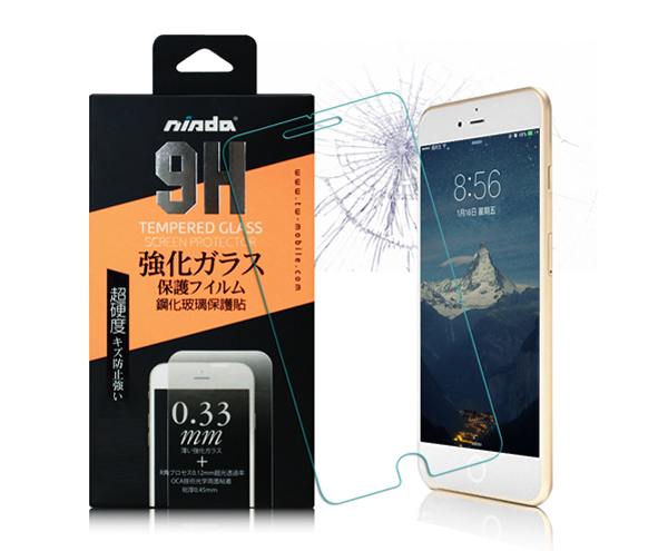 NISDA Apple iPhone 7 Plus / i7+ 5.5吋 鋼化 9H 0.33mm玻-商品簡介圖2