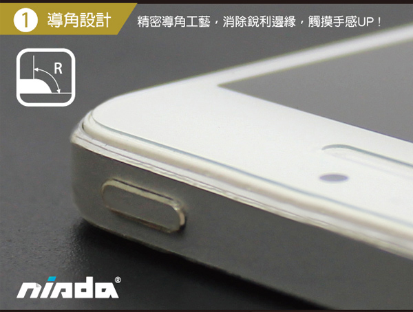 NISDA Apple iPhone 7 Plus / i7+ 5.5吋 鋼化 9H 0.33mm玻-商品簡介圖4