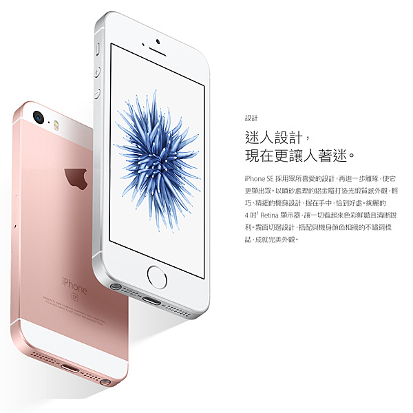 Apple iPhone SE 64G �|�T���z���(64G ��)-�ӫ~²����1
