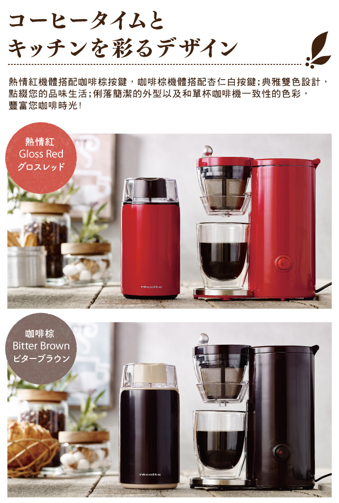 recolte�饻�R�J�S Coffee Mill �i����(������)-�ӫ~²����2