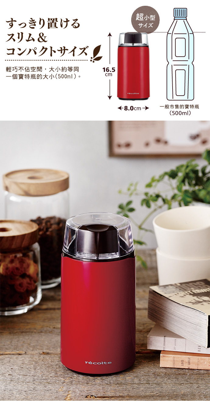 recolte�饻�R�J�S Coffee Mill �i����(������)-�ӫ~²����3