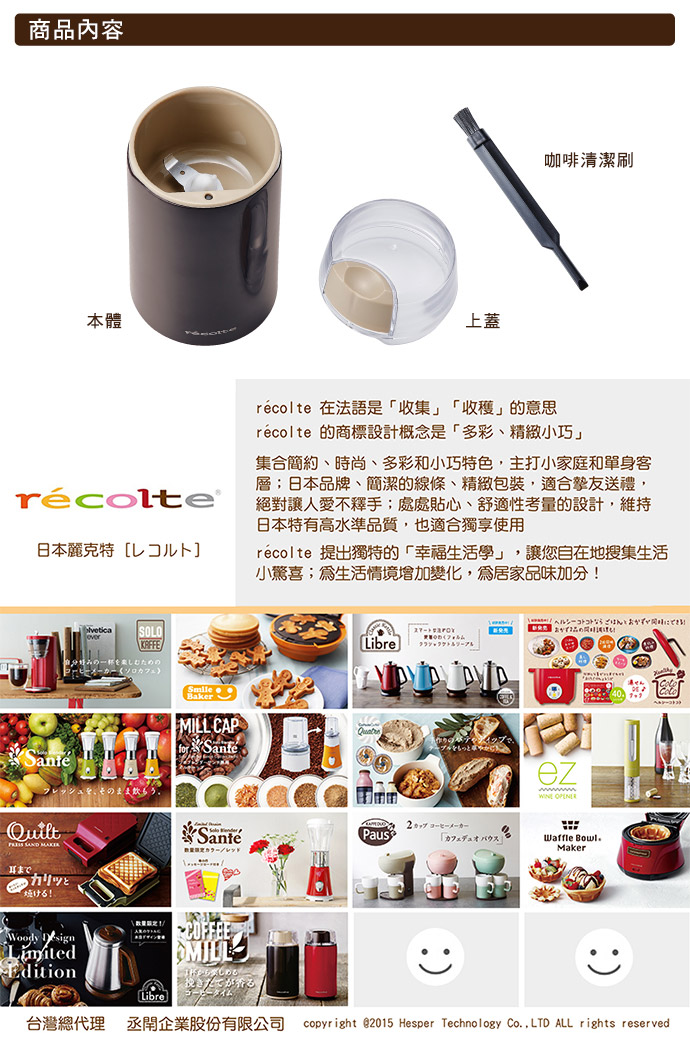 recolte�饻�R�J�S Coffee Mill �i����(������)-�ӫ~²����4