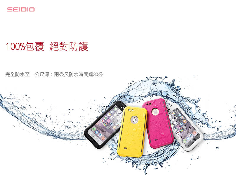 SEIDIO OBEX �����O�@�� for iPhone 6 / 6s(�K�~��)-�ӫ~²����3