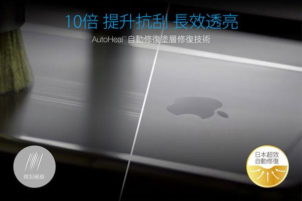 Just Mobile TENC for iPhone 7 自動修復保護殼(透亮)-商品簡介圖2