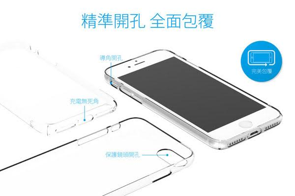 Just Mobile TENC for iPhone 7 自動修復保護殼(透亮)-商品簡介圖3