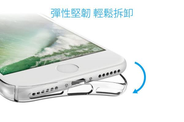 Just Mobile TENC for iPhone 7 自動修復保護殼(透亮)-商品簡介圖6