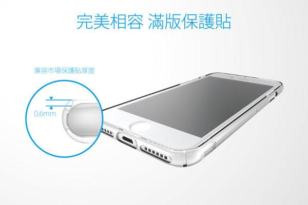 Just Mobile TENC for iPhone 7 自動修復保護殼(透亮)-商品簡介圖7