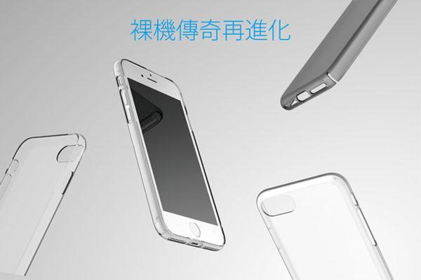 Just Mobile TENC for iPhone 7 自動修復保護殼(透亮)-商品簡介圖8
